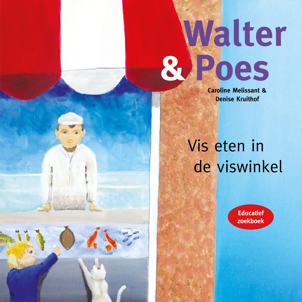 walter_cover_iv